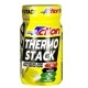 Coadiuvanti diete dimagranti Proaction, Thermo Stack Gold, 90 cpr.